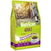 nutrican_cat_2kg_flip_adult_179307092